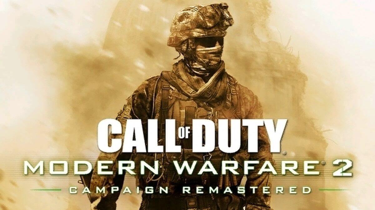 بازسازی Modern Warfare 2 عرضه شد